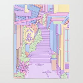 Lost in the Alleys of Japan Poster