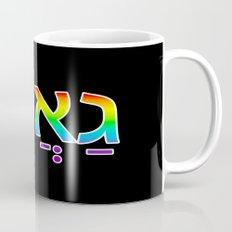 Pride in Hebrew Mug