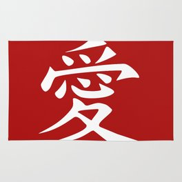 The word LOVE in Japanese Kanji Script - LOVE in an Asian / Oriental style writing. White on Red Rug