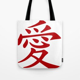 Red Ink Chinese Love Tattoo Tote Bag