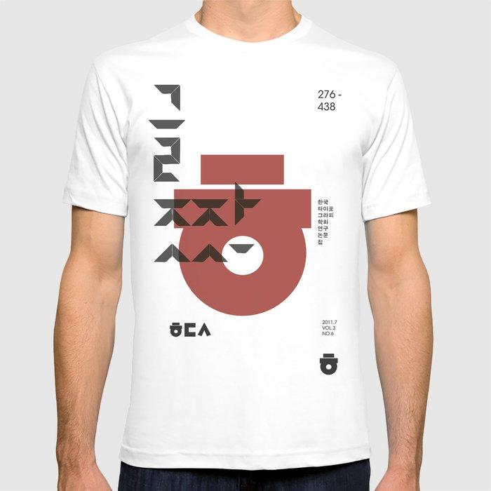 vol.3 nº1 T-shirt