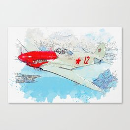 Yak Trainer Formation watercolor by Ahmet Asar Canvas Print