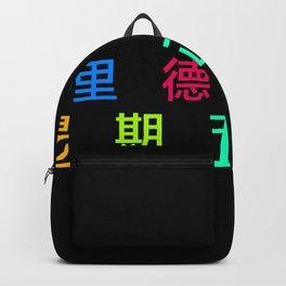 RiddleViernes Backpack