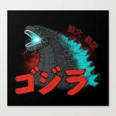 Mighty Kaiju Gojira Canvas Print