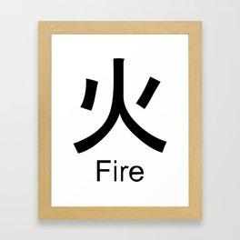 Fire Japanese Writing Logo Icon Framed Art Print