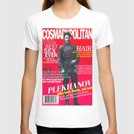 COSMARXPOLITAN, Issue 15 T-shirt