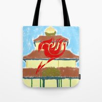 fairy tail Tote Bags featuring Fairy Tail Segmented by JoshBeck