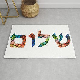 Shalom 10 - Jewish Hebrew Peace Letters Rug