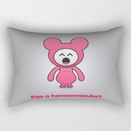Watashi Rectangular Pillow