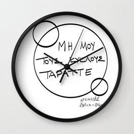 Do not mess with my circles (μη μου τους κύκλους τάραττε) Wall Clock