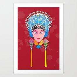 Beijing Concubine Art Print