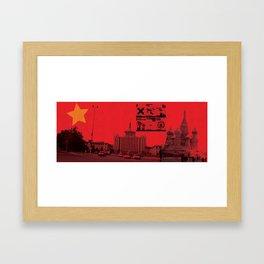 ExCom Framed Art Print