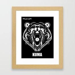 KUMA: ANATOMY BRAND Framed Art Print