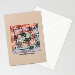 Al-Fatihah Kufi Stationery Cards