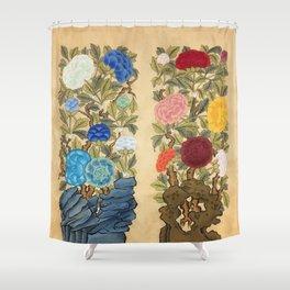 Minhwa: Royal Peony (Korean Traditional Art) Shower Curtain