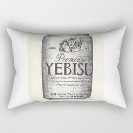 BALLPEN JAPAN 4 Rectangular Pillow