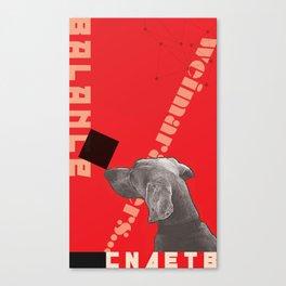 Constructivist Weimaraner Balancing Black Cube Canvas Print
