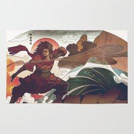 Avatar State Rug