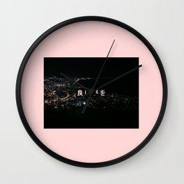 良い夢を (Yoi yume o/Sweet dreams) Wall Clock