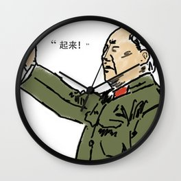 Maotivational Poster Wall Clock