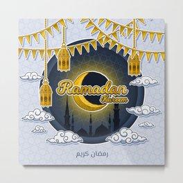 Ramadan Kareem in Golden 3D Word on The Crescent Moon and Silhouette Mosque of Prophet Muhammad's Metal Print