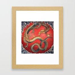 Dragon by Hokusai Framed Art Print