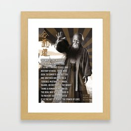 Morihei Ueshiba, Way of the warrior, Aikido Dojo Decor, Martial Art Print Framed Art Print