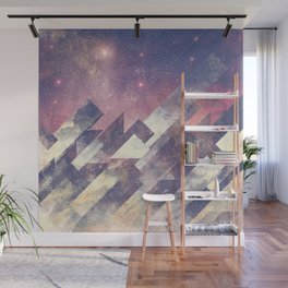 The stars are calling me Wall Mural
