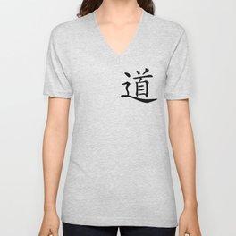 Pocket Dao, Taoism Tai Chi Gift Unisex V-Neck