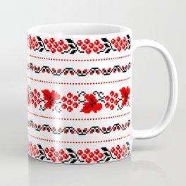 Ethno Ukrainian Pattern - Grape Guelder rose Oak - Symbol Coffee Mug