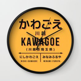 Vintage Japan Train Station Sign - Kawagoe Saitama Yellow Wall Clock