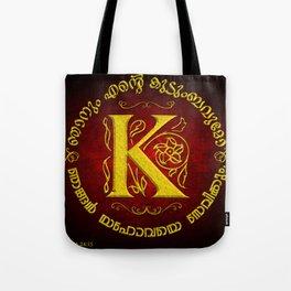 Joshua 24:15 - (Gold on Red) Monogram K Tote Bag