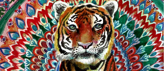 Tiger Watercolor Yoga Mandala Coffee Mug