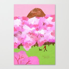 Under cherry blossoms Canvas Print