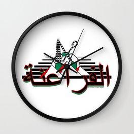Egypt The Pharaohs الفراعنة (El Phara'ena) ~Group A~ Wall Clock