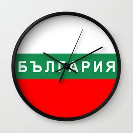 bulgaria flag cyrillic name text Wall Clock