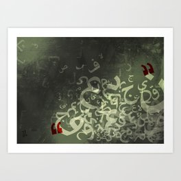 Arabic Letters Art Print