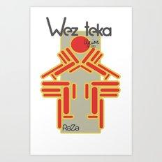 Raza - Wezteka Union - 2 of 3 Art Print