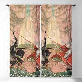"""A Knightly Joust"" by Thomas Mackenzie Blackout Curtain"