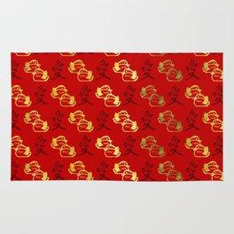 Gold Mandarin Ducks and Chinese love symbol Pattern Rug