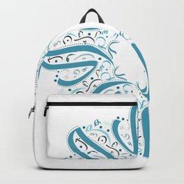 Arabic Calligraphy blue sky  Backpack
