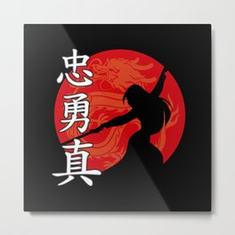 The Chinese Warrior Metal Print