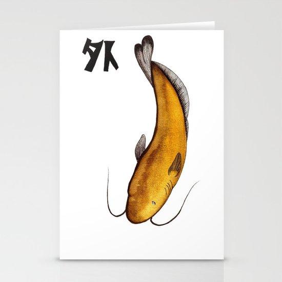 Japanese Catfish Void Kanji painting Stationery Cards