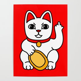 Fucky cat Poster