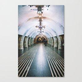 Ukraine Subway Station Canvas Print
