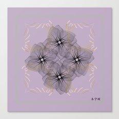 Fleuron Composition No. 6 Canvas Print