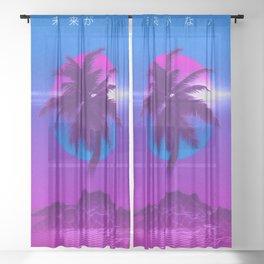 Vaporwave Sheer Curtain