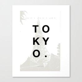 Tokyo. Canvas Print
