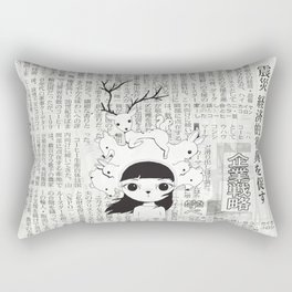 Maritaka Rectangular Pillow