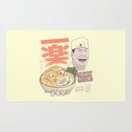 Ichiraku best Ramen Rug